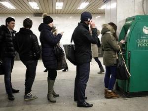 Государство начнет отслеживать денежные переводы россиян