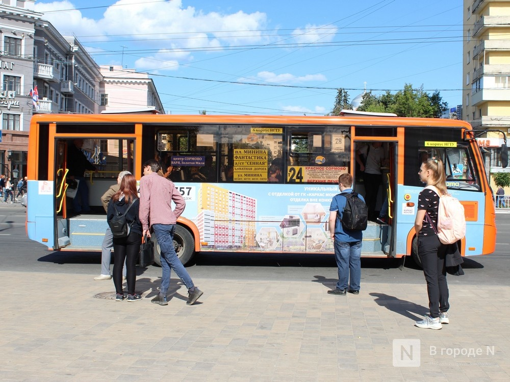 Маршрут нижегородского автобуса Т-24 продлен до ЗКПД-4 - фото 1