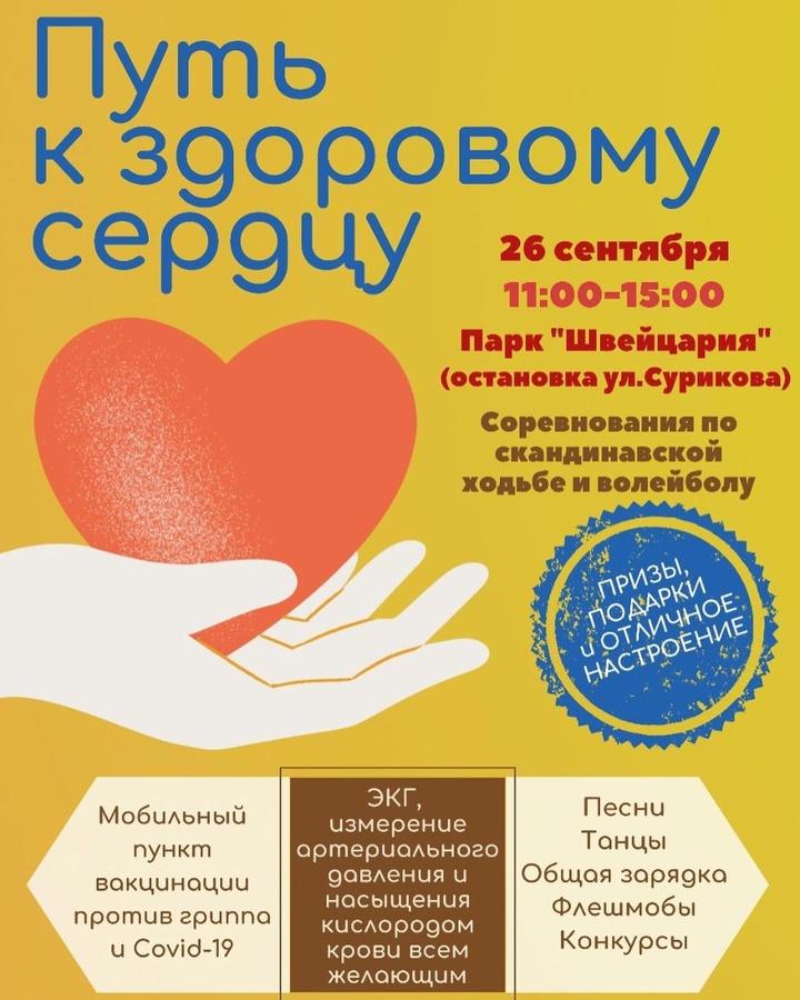 Куда сходить в Нижнем Новгороде в выходные - фото 6