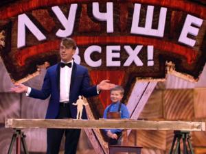 Юный нижегородец выпилил деревянную фигуру Максима Галкина на шоу «Лучше всех»