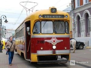 «Трамвай Победы» выйдет на маршрут в Нижнем Новгороде за 50 дней до праздника