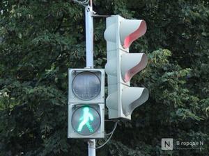 «Зеленую волну» включили на улице Ванеева