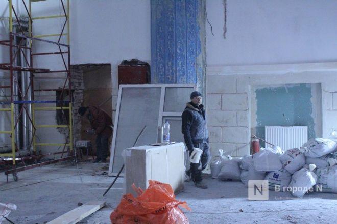 Как идет обновление центра культуры «Рекорд» в Нижнем Новгороде - фото 30