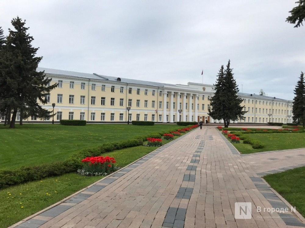 Нижегородские депутаты поддержали инициативу предоставлять землю для строительству транспортной инфраструктуры без торгов - фото 1