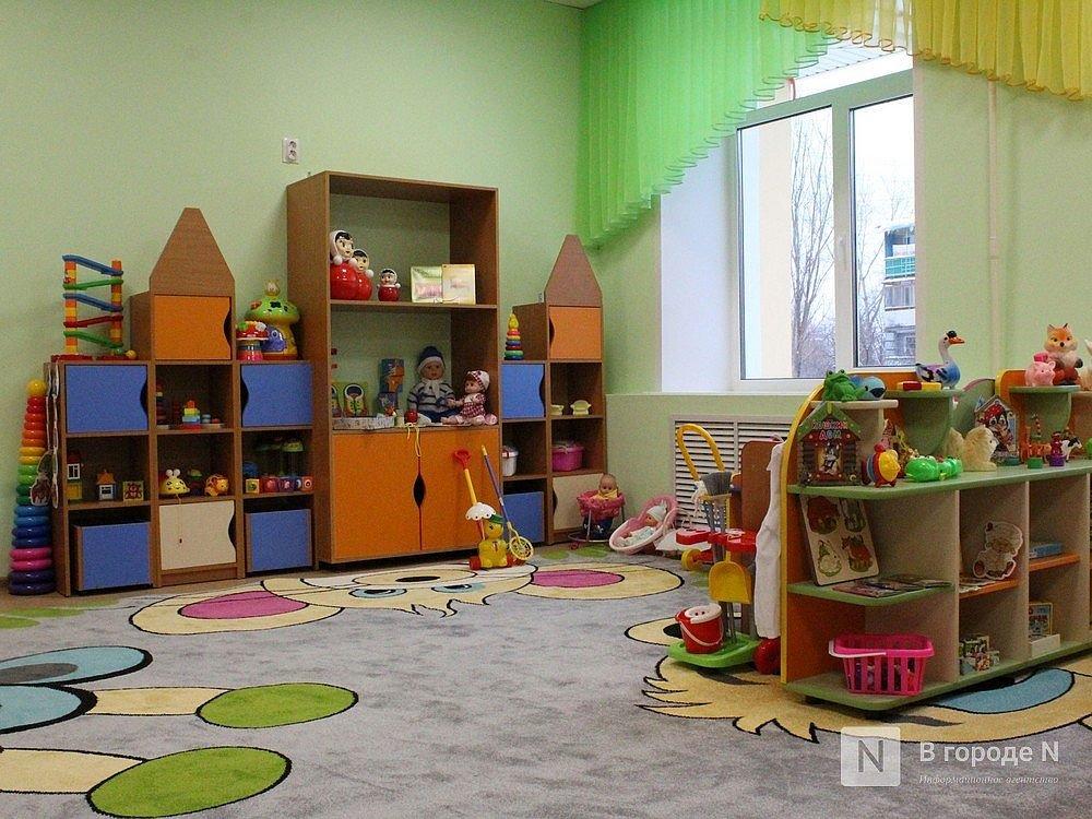 Свыше миллиарда рублей на строительство школ и детских садов получит Нижегородская область