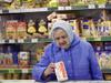 Цены на продукты в Москве вырастут