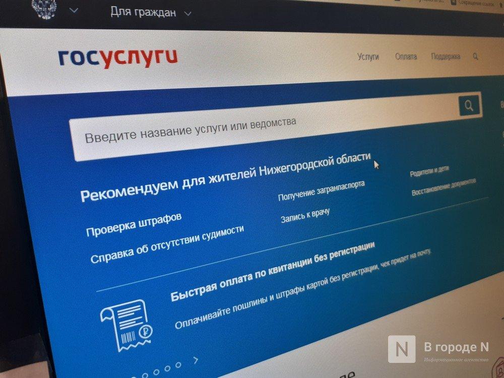 Семь законов, которые изменят жизнь россиян в сентябре - фото 1