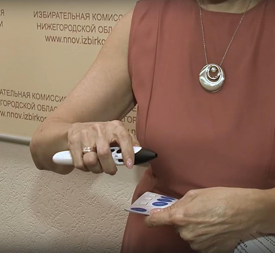 Тифломаркеры для незрячих избирателей применят на выборах в Нижегородской области - фото 1