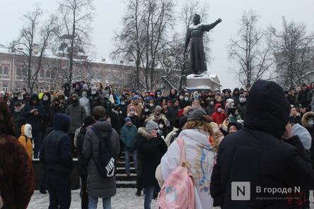 Еще один митинг в поддержку Навального состоится в Нижнем Новгороде