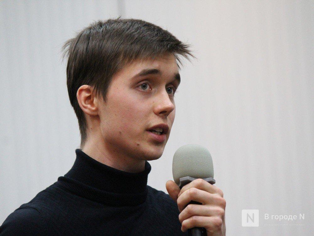 «Зачем нам эти коворкинги»: нижегородцы раскритиковали проект планировки «Швейцарии» - фото 6