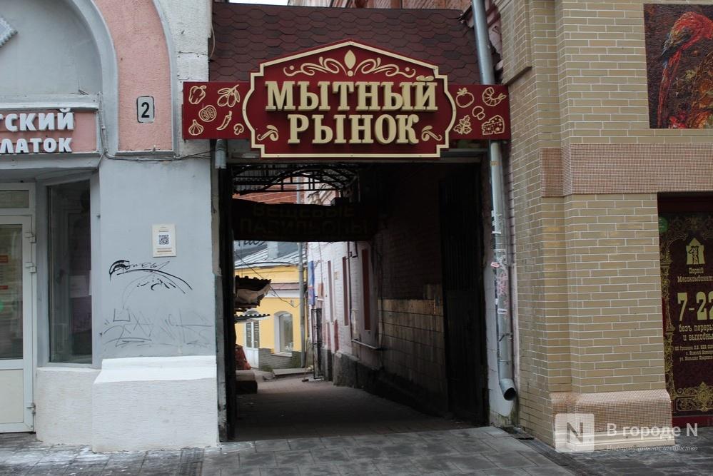 Нижегородские рынки: пережиток прошлого или изюминка города? - фото 3
