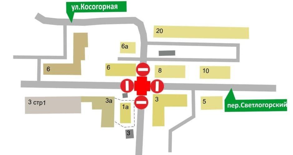 Движение транспорта ограничат на две недели в районе переулка Светлогорского - фото 1
