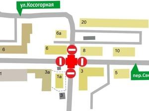 Движение транспорта ограничат на две недели в районе переулка Светлогорского