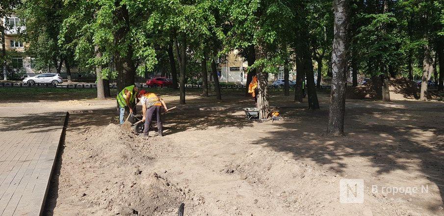 Работы в сквере имени 1905 года завершат к 3 августа - фото 8