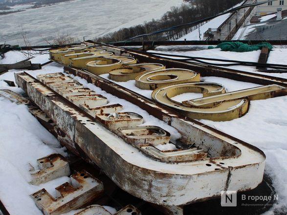 Прогнившая «Россия»: последние дни нижегородской гостиницы - фото 31