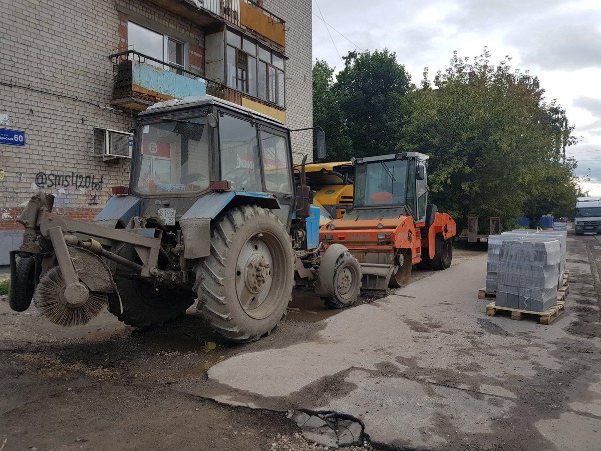 Дорогу на улице Октябрьской в Дзержинске отремонтируют к сентябрю - фото 2