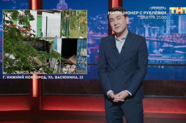 Комик Мусагалиев раскритиковал помойку у нижегородского детсада - фото 1