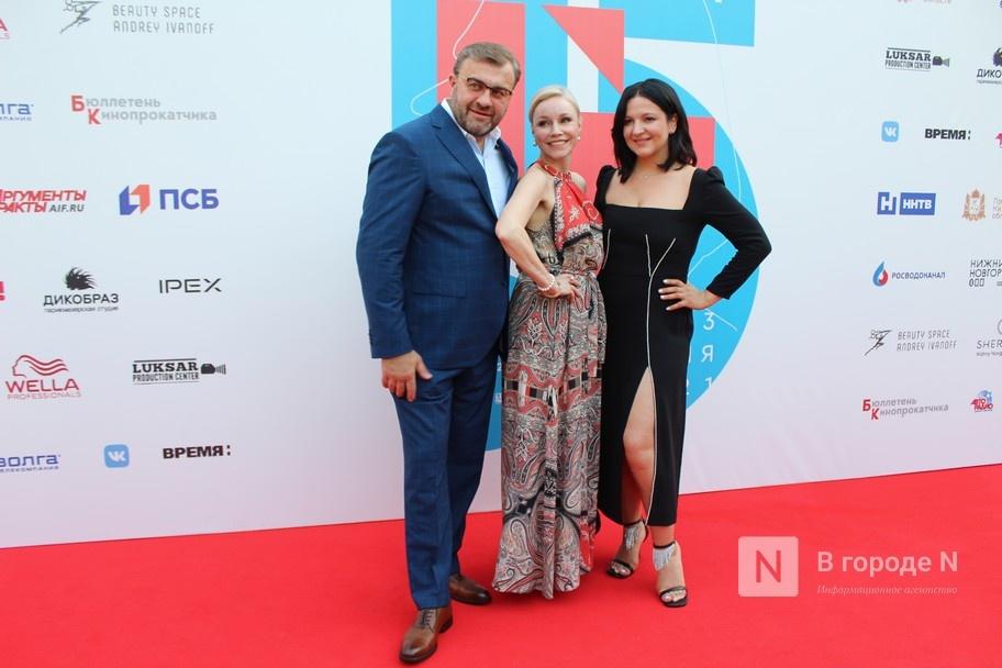 Звездный десант: юбилейный «Горький fest» стартовал в Нижнем Новгороде - фото 1