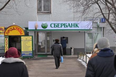 В России набирает обороты новый способ обмана владельцев карт «Сбербанка»