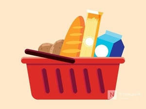 Почти на 2,5% увеличилась стоимость минимального набора продуктов питания в Нижегородской области
