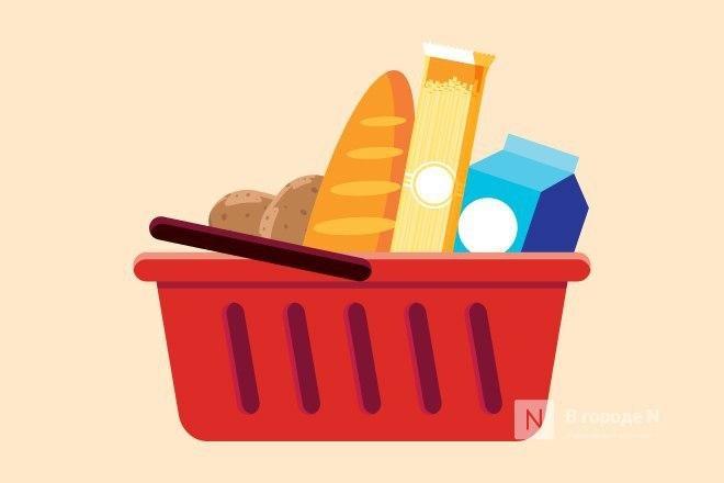 Почти на 2,5% увеличилась стоимость минимального набора продуктов питания в Нижегородской области - фото 1