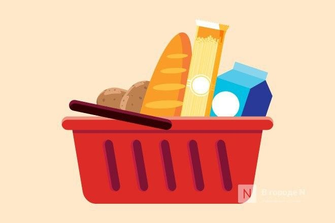 Почти на 5% подорожали продукты в Нижегородской области в мае - фото 1