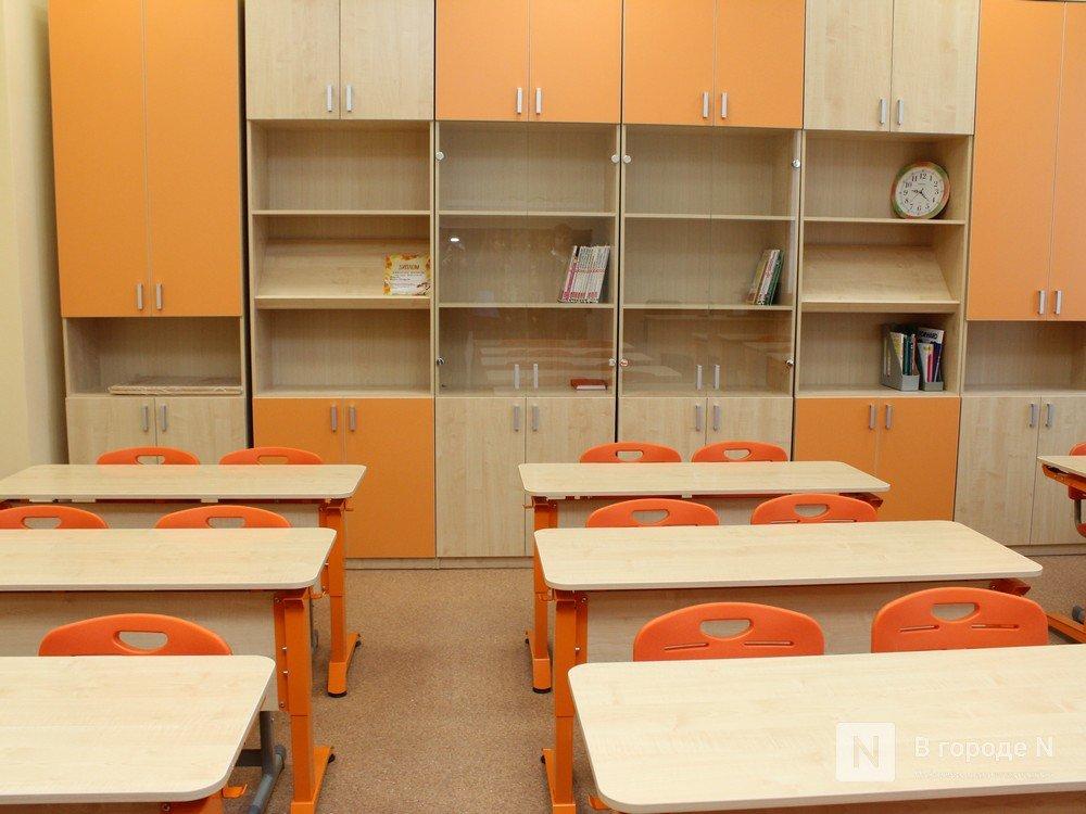Нижегородскую школу № 123 отремонтировали за 115 млн рублей - фото 7