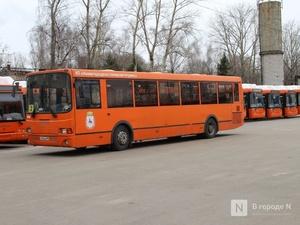74 новых автобуса прибыли в Нижний Новгород