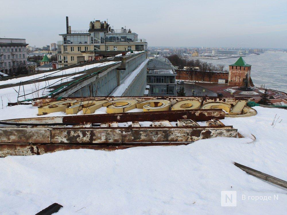 Прогнившая «Россия»: последние дни нижегородской гостиницы - фото 3