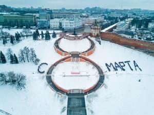 Глеб Никитин примет участие в общегородском флешмобе к 8 Марта