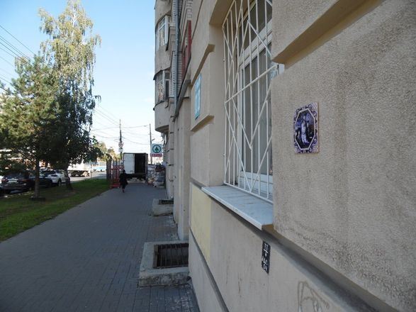 Памятная плитка в честь группы «Queen» появилась в Нижнем Новгороде - фото 2