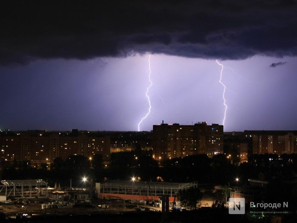 Грозы будут сверкать в Нижегородской области в течение воскресенья - фото 1