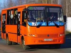 «Заградительный» тариф перевозчика Каргина нижегородский Роспотребнадзор признал незаконным