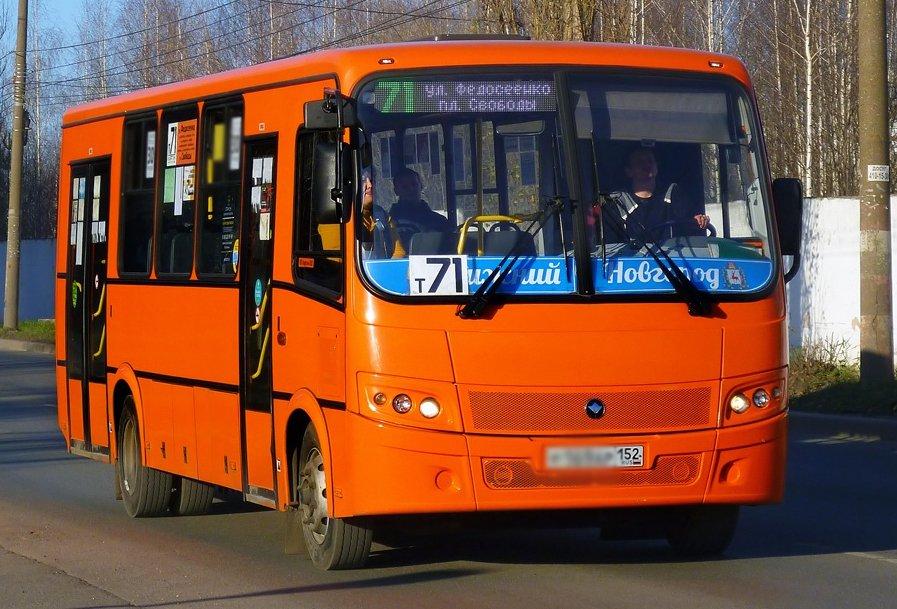 «Заградительный» тариф перевозчика Каргина нижегородский Роспотребнадзор признал незаконным - фото 1