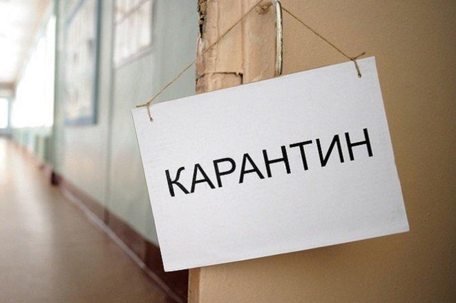 Карантин объявили в кстовской школе №3 - фото 1