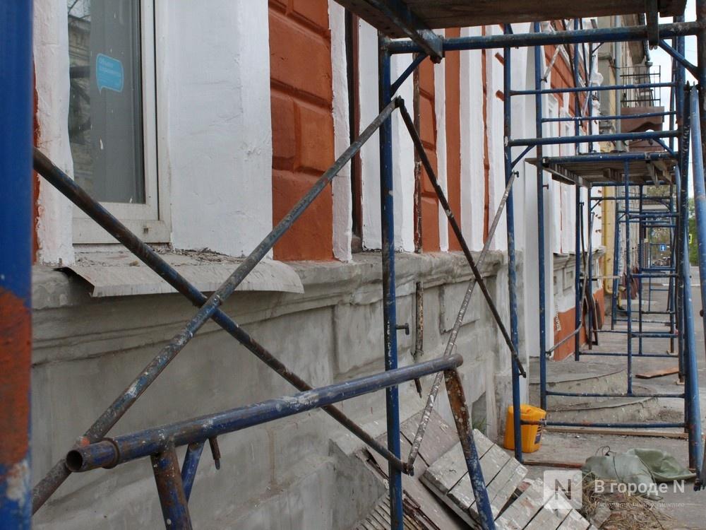 Более 70 фасадов домов отремонтируют на территории Започаинья - фото 1