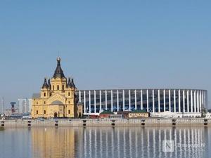 Финал Кубка России по футболу может пройти в Нижнем Новгороде