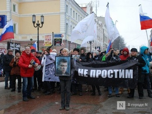 Нижегородское отделение «Яблока» вместо Покровки для марша памяти Немцова выбрало улицу Рождественскую