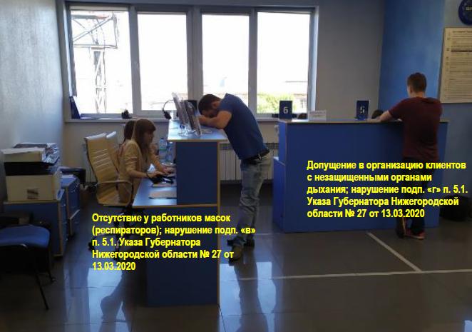Три нижегородские транспортные компании уличены в нарушении правил безопасности во время пандемии коронавируса - фото 1