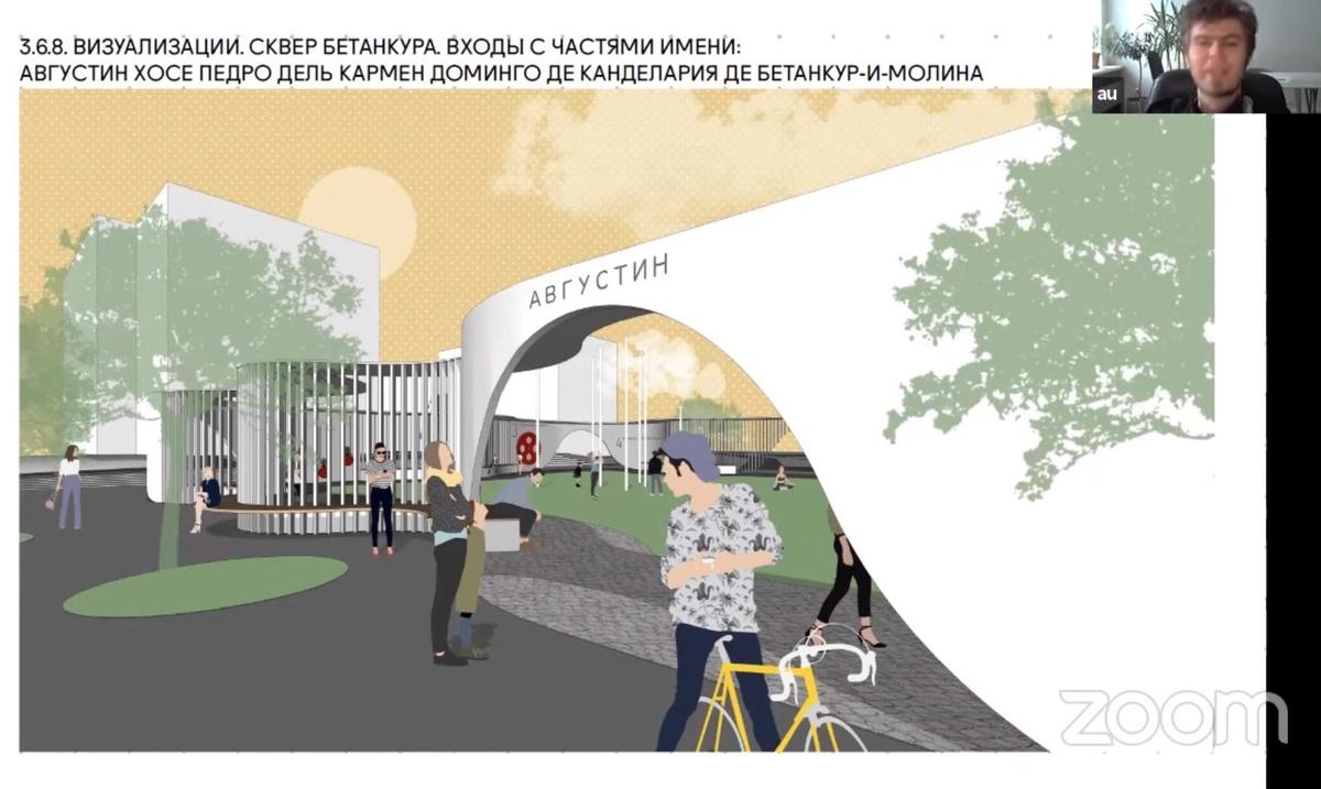 Ленин во ржи и навесы с подогревом: масштабная реконструкция ждет Нижегородскую ярмарку и прилегающие территории - фото 14