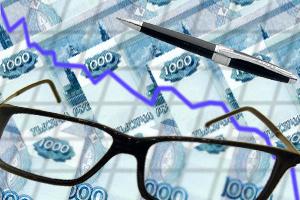 Доходы бюджета Нижегородской области выросли по сравнению с первым полугодием 2016 года на 7 млрд рублей