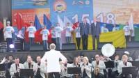 В Нижнем Новгороде состоялось торжественное открытие форума «Великие реки»