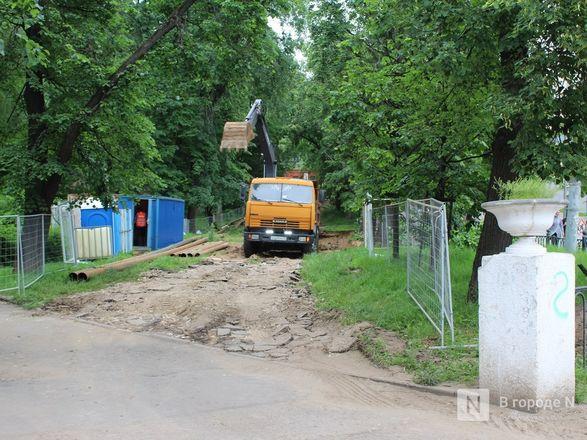33 территории: какие места преобразятся в Нижнем Новгороде в 2020 году - фото 11