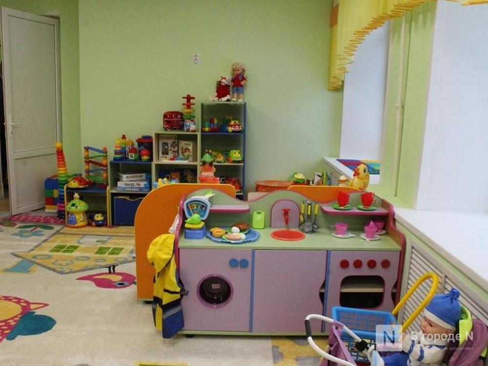 Более тысячи нижегородских детсадов будут работать со следующей недели - фото 1