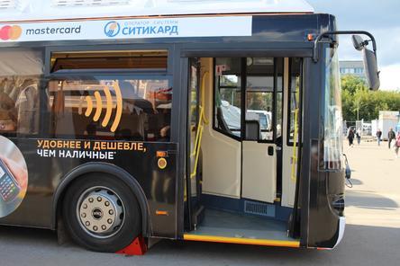 Бесконтактный способ оплаты проезда стал доступен пассажирам нижегородского наземного транспорта (ФОТО)