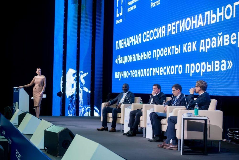 Сфера здравоохранения в Нижегородской области станет цифровой - фото 1
