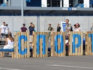 Нижний Новгород поборется за право проведения Всемирных игр ТАФИСА