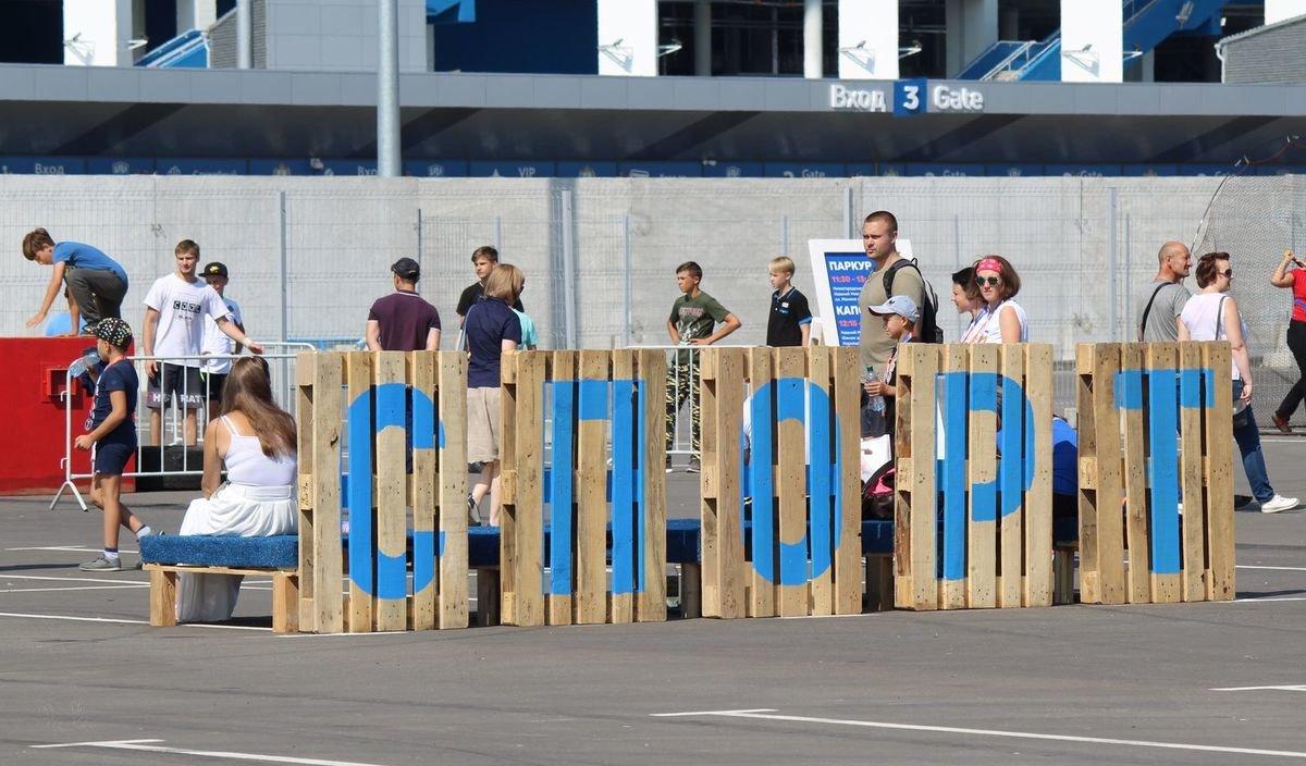Нижний Новгород поборется за право проведения Всемирных игр ТАФИСА - фото 1