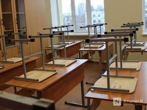 57 классов в Нижегородской области закрыты на карантин по коронавирусу