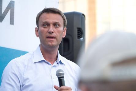 Сторонники Алексея Навального планируют акцию в центре города